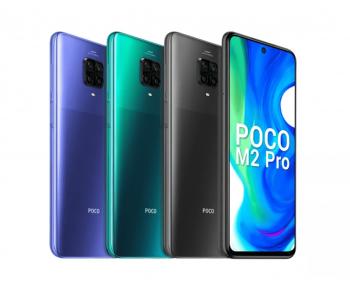 Xiaomi Poco M2 Pro : une version peaufinée du Redmi Note 9 Pro