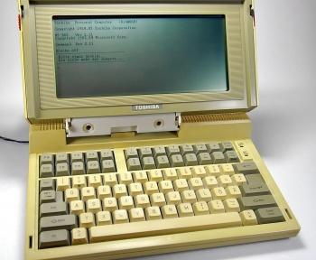 Fin de partie pour Toshiba, le japonais ne vendra plus d'ordinateurs portables