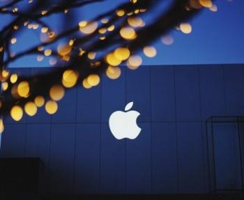L'Allemagne veut s'intéresser à la position dominante d'Apple dans son procès contre Epic Games