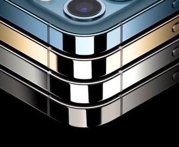 iPhone 12 : Attention à ne pas casser son écran, la réparation coûte un bras