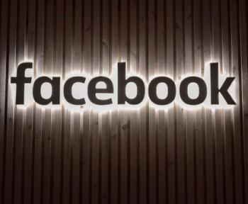 Discours de haine : La responsable de la politique de Facebook en Inde a démissionné