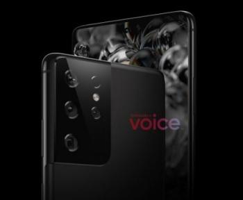 Samsung Galaxy S21 Ultra : de nouveaux rendus en fuite