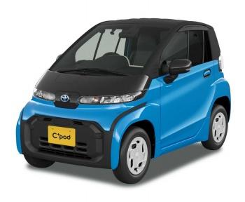 La toute première voiture électrique de Toyota est minuscule