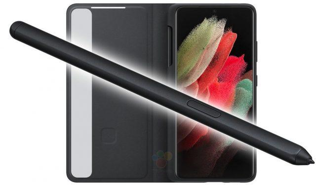 Et maintenant, au S-Pen des Galaxy S21 de fuiter