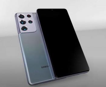 Ce Galaxy S21 Ultra va vous donner une bonne idée de ce qui vous attend