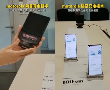 Après Xiaomi, Motorola aussi a une technologie de recharge à distance